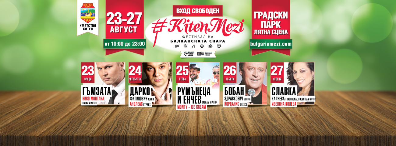 20170815_kiten_mezi_facebook_izpulniteli_4