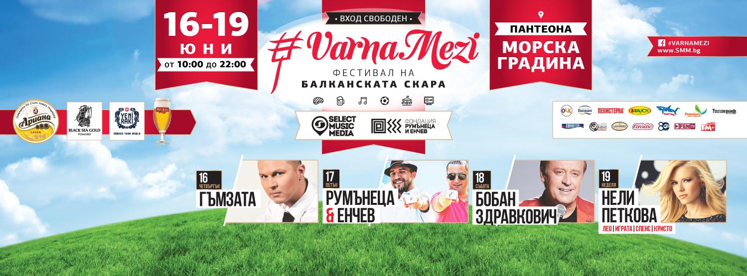 20160520_varna_mezi_facebook_cover